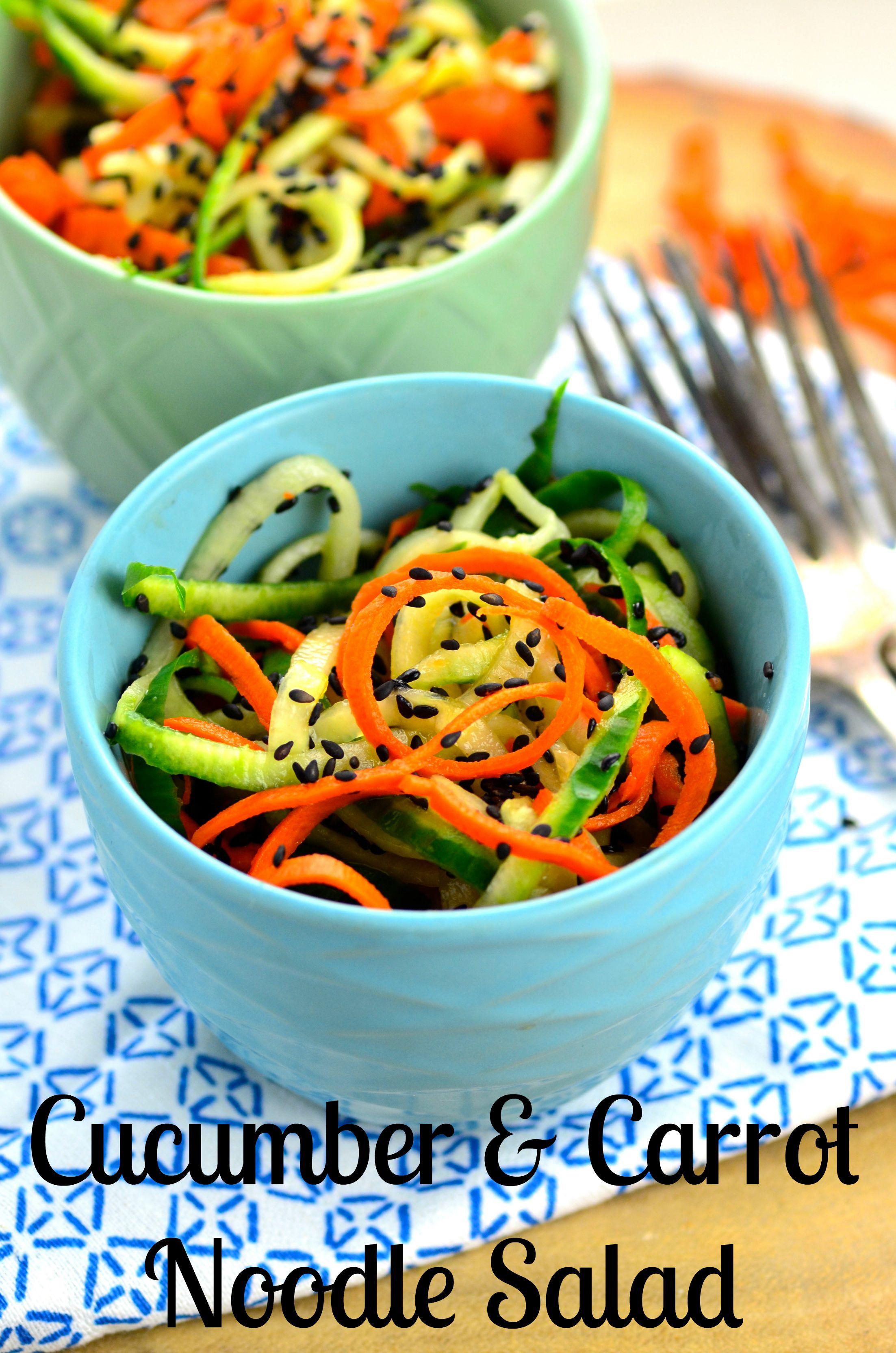 Spiralized Cucumber & Carrot Salad