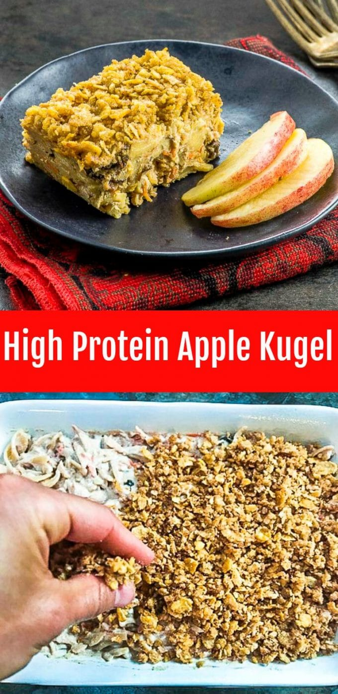 If you're vegan or vegetarian and finding something to eat at the Holiday table is a challenge for you, you need to try this High Protein Apple Noodle Kugel . Rich in plant based protein and fiber, hearty and satisfying, it's a great addition to your Rosh Hashana table!
