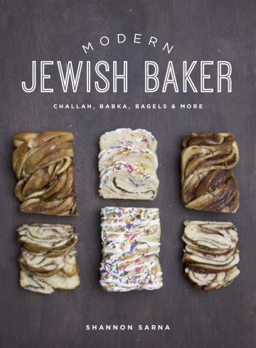 Spicy Pizza Rugelach and Modern Jewish Baker Cookbook Review